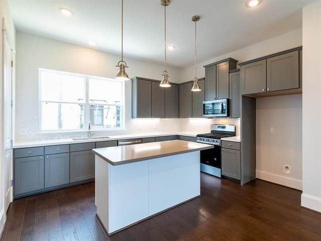 1266 N Post Oak Road B, Houston, TX 77055 (MLS #22473353) :: Ellison Real Estate Team