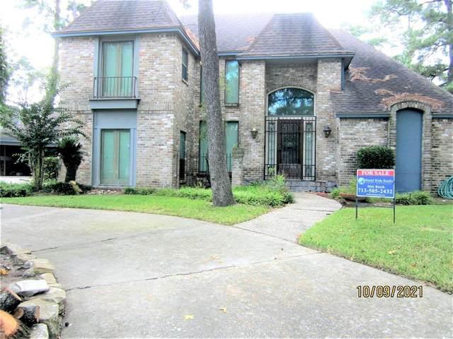 15707 Banty Falls Court, Houston, TX 77068 (MLS #26749599) :: Caskey Realty