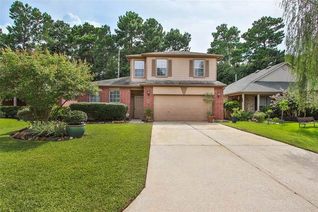 21911 Willow Downs Drive, Tomball, TX 77375 (MLS #28110676) :: The Jill Smith Team