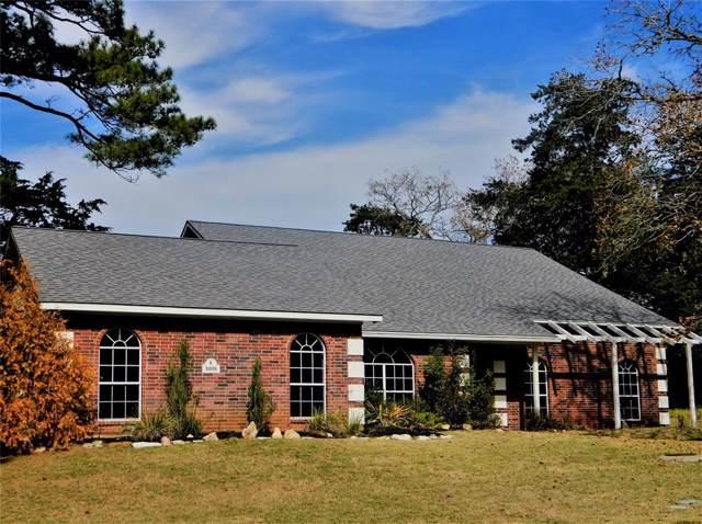 1008 N Falls Drive, New Ulm, TX 78950 (MLS #29317669) :: Giorgi Real Estate Group