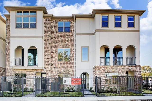5205 Allen Street B, Houston, TX 77007 (MLS #33125808) :: Lerner Realty Solutions