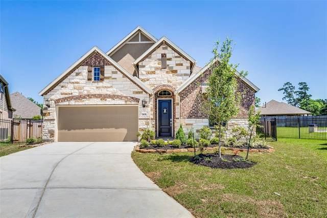 7406 Bethpage Lane, Spring, TX 77389 (MLS #33974773) :: The Parodi Team at Realty Associates
