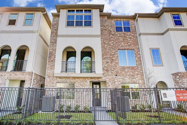 5205 Allen Street C, Houston, TX 77007 (MLS #35300758) :: Lerner Realty Solutions