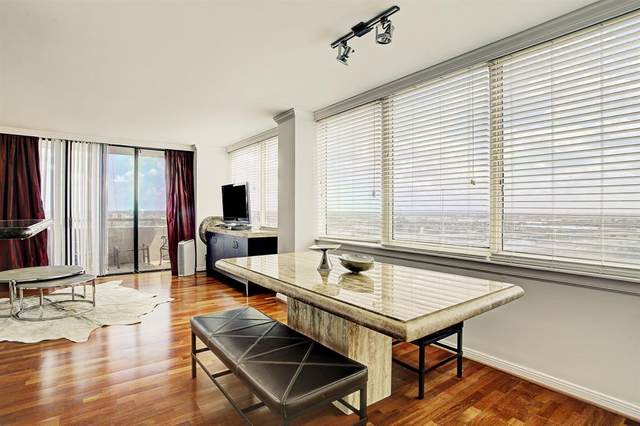 3525 Sage Road #1503, Houston, TX 77056 (MLS #37794018) :: Homemax Properties