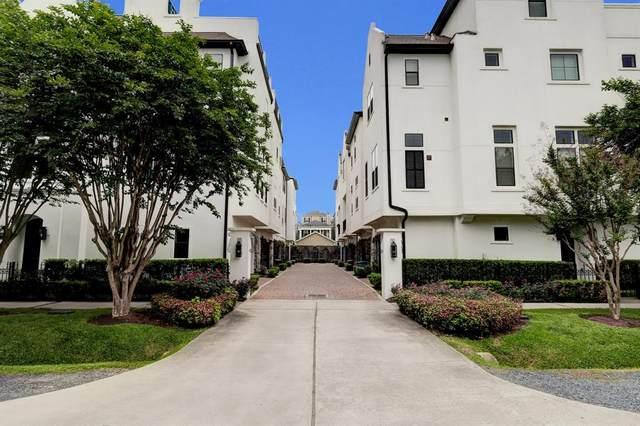 409 W 17th Street C, Houston, TX 77008 (MLS #3862499) :: Green Residential