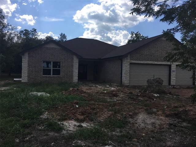 203 Lakeland Circle, Rosharon, TX 77583 (MLS #39098934) :: The Jill Smith Team