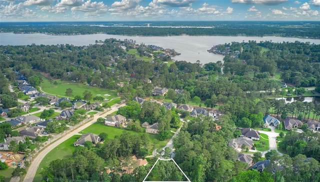 19 Brookwood Ct, Montgomery, TX 77356 (MLS #44063766) :: The SOLD by George Team