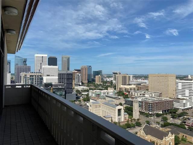 2016 Main Street Ph1, Houston, TX 77002 (MLS #44925457) :: Caskey Realty