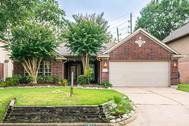 16834 Cobbler Crossing Drive E, Sugar Land, TX 77498 (MLS #45284684) :: Connect Realty