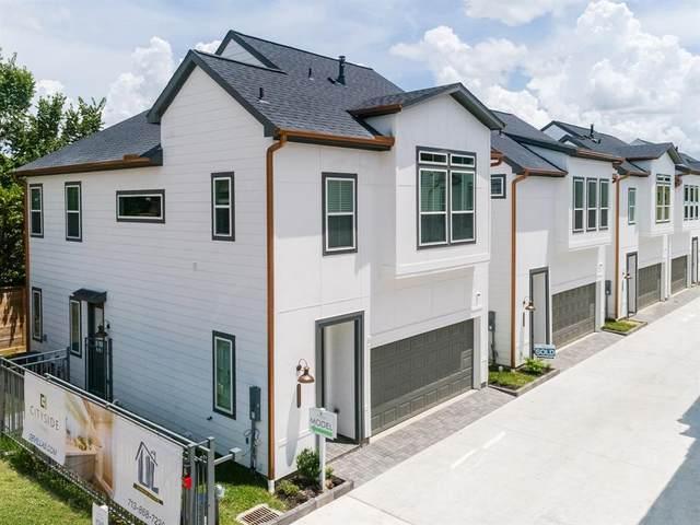 9551 Neuens Road F, Houston, TX 77080 (MLS #46394553) :: The Property Guys