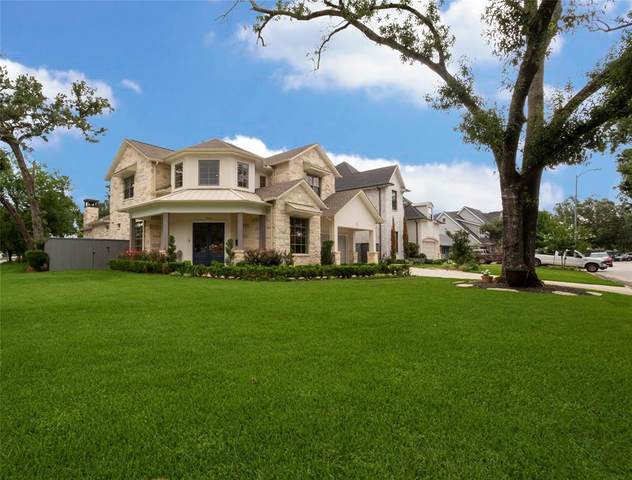 7526 Janak Drive, Houston, TX 77055 (MLS #4699236) :: The SOLD by George Team