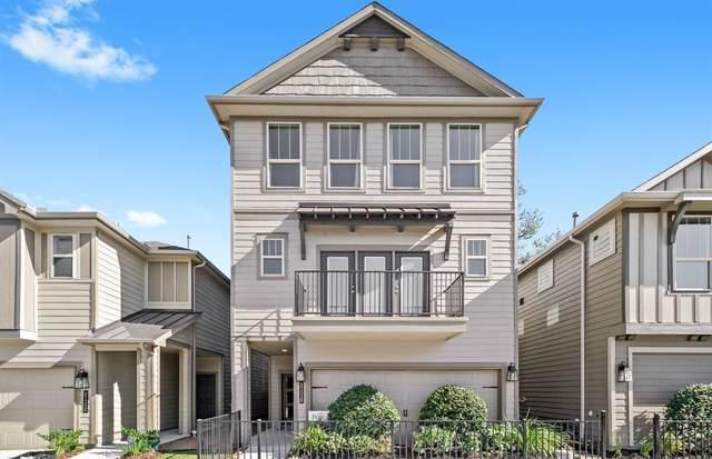 2110 Bauer Park Drive, Houston, TX 77080 (MLS #47796531) :: Texas Home Shop Realty