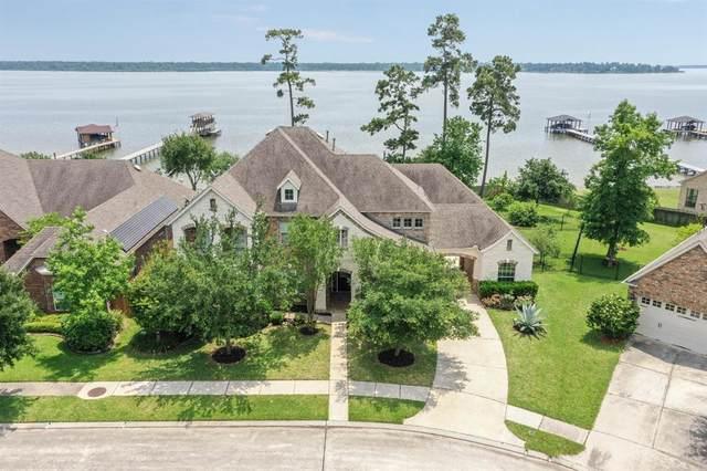 16502 Lake Medina Way, Houston, TX 77044 (MLS #48037674) :: Giorgi Real Estate Group