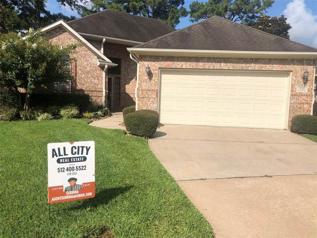 3126 Holly Oak Court, Houston, TX 77068 (MLS #48691403) :: Texas Home Shop Realty