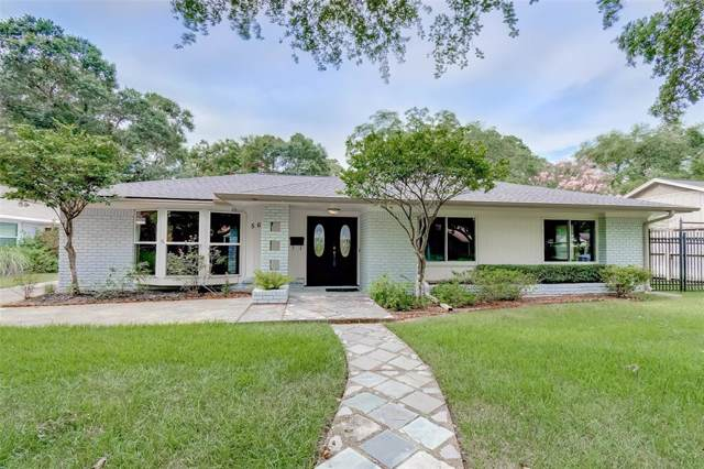 5620 Flack Drive Drive, Houston, TX 77081 (MLS #50554744) :: The Jill Smith Team