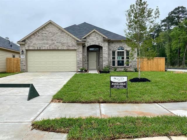 2045 Cedar Tree Court, Conroe, TX 77301 (MLS #51770866) :: Giorgi Real Estate Group