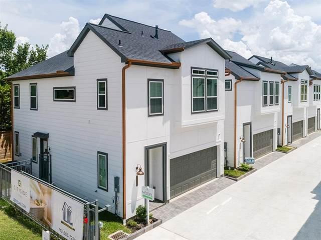9565 Neuens Road C, Houston, TX 77080 (MLS #52336818) :: The Property Guys