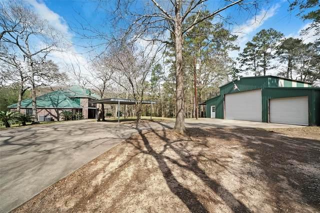 24600 Pine Ridge Road, Hockley, TX 77447 (MLS #57206194) :: The SOLD by George Team