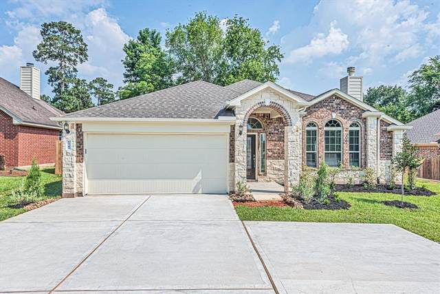 12505 Walden Road, Montgomery, TX 77356 (MLS #57529445) :: The SOLD by George Team