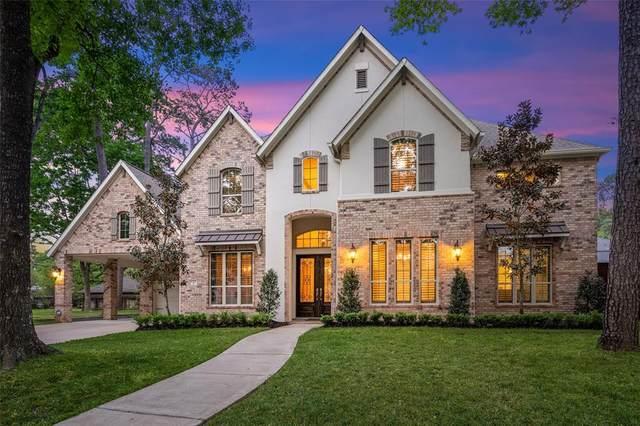 122 Sibelius Lane, Houston, TX 77079 (MLS #58876722) :: Green Residential