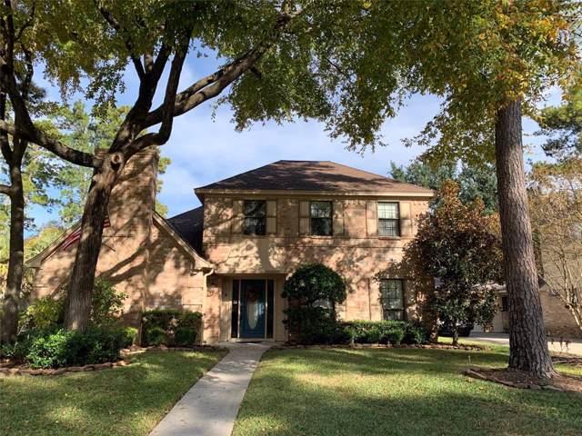 17810 Terranova West Drive, Spring, TX 77379 (MLS #59755228) :: Texas Home Shop Realty