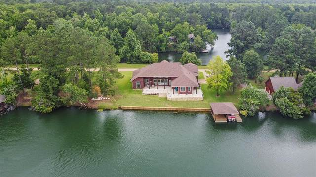 18 Smith Loop N, Cleveland, TX 77327 (MLS #6010113) :: All Cities USA Realty