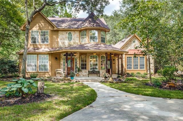 6910 Windcrest Estates Court Court, Magnolia, TX 77354 (MLS #61716076) :: The Wendy Sherman Team
