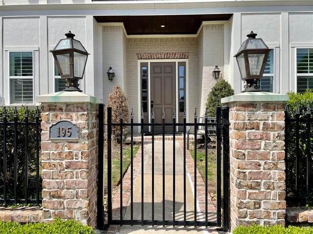195 Mcgoey Circle, Shenandoah, TX 77384 (MLS #62813511) :: Area Pro Group Real Estate, LLC