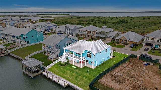5509 Brigantine Cay Court, Texas City, TX 77590 (MLS #65303250) :: The Home Branch