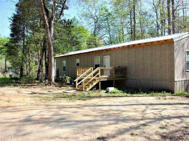 138 Tonda Trail, Livingston, TX 77351 (MLS #6565913) :: Connect Realty