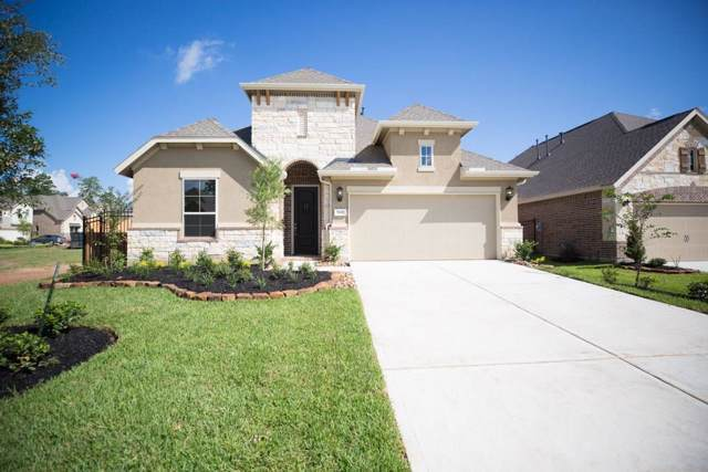 7442 Bethpage Lane, Spring, TX 77389 (MLS #66959477) :: The Parodi Team at Realty Associates