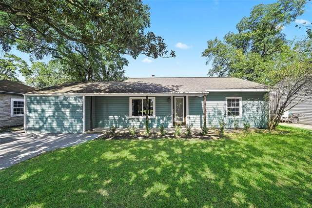 6526 Westview Drive, Houston, TX 77055 (MLS #67780260) :: The Home Branch