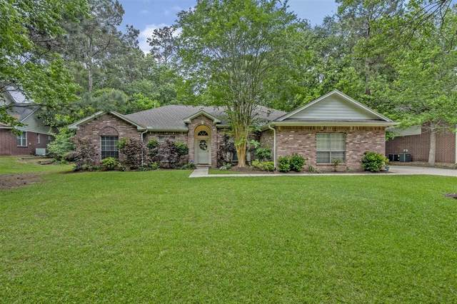 11883 Elizabeth Ridge, Conroe, TX 77304 (MLS #71013448) :: The SOLD by George Team