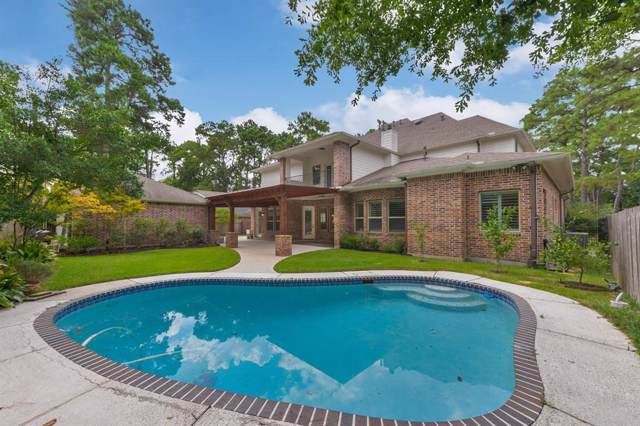 12307 Old Oaks Drive, Houston, TX 77024 (MLS #71491583) :: Texas Home Shop Realty