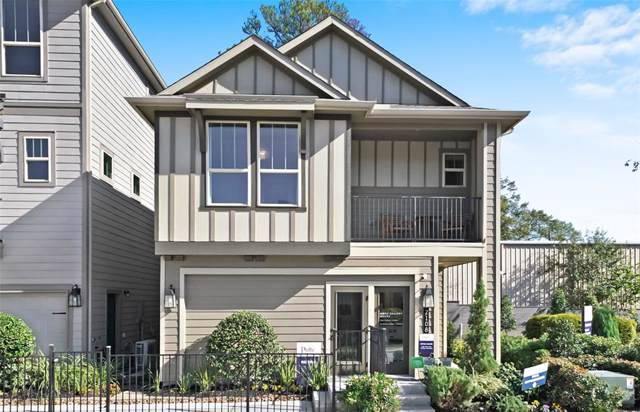 2108 Bauer Park Drive, Houston, TX 77080 (MLS #7619582) :: Texas Home Shop Realty