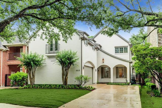 6615 Mercer Street, West University Place, TX 77005 (MLS #76212138) :: Green Residential