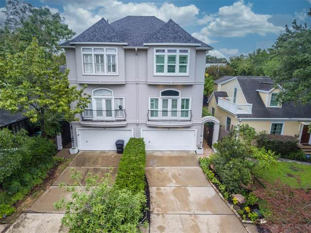 2304 Albans Road A, Houston, TX 77005 (MLS #77704892) :: Ellison Real Estate Team