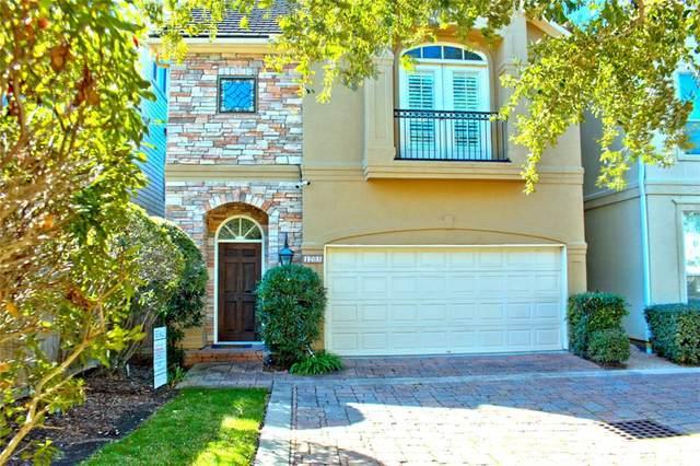 1203 Sherwood Forest Glen Court, Houston, TX 77043 (MLS #77798901) :: Ellison Real Estate Team