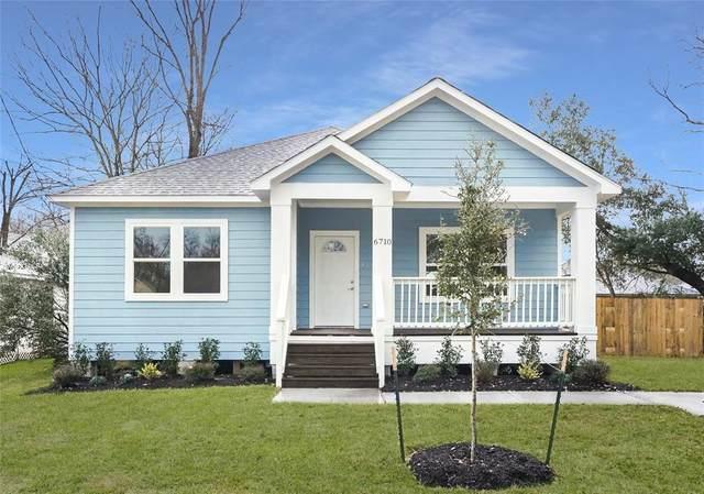 6710 Knox Street, Houston, TX 77091 (MLS #78417369) :: Ellison Real Estate Team