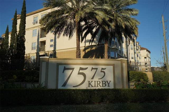 7575 Kirby Drive #3204, Houston, TX 77030 (MLS #7868902) :: Rachel Lee Realtor