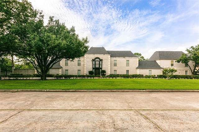 11020 N Country Squire Street, Houston, TX 77024 (MLS #79015523) :: The SOLD by George Team