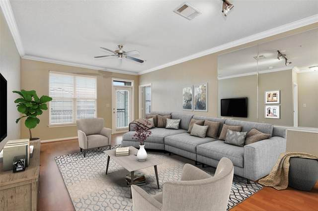 1711 Old Spanish Trail #341, Houston, TX 77054 (MLS #79315318) :: The SOLD by George Team