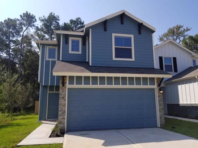 105 Camelot Place Court, Conroe, TX 77304 (MLS #83741321) :: Texas Home Shop Realty