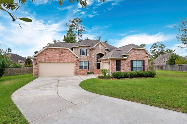 2172 Summit Mist Drive, Conroe, TX 77304 (MLS #84328466) :: Connect Realty