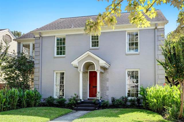 3131 Jarrard Street, West University Place, TX 77005 (MLS #86549823) :: Connect Realty