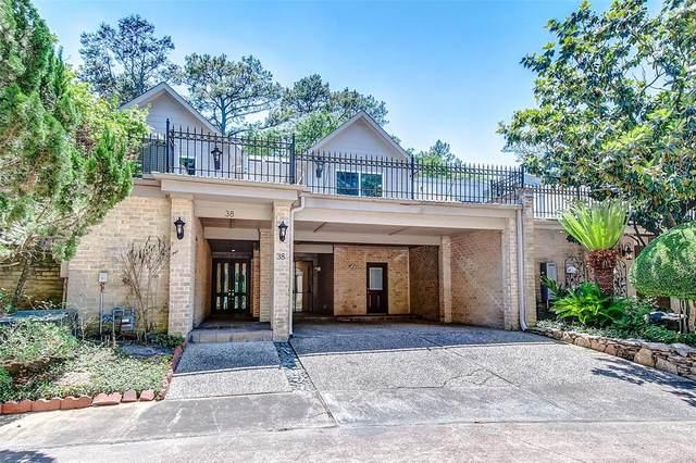 201 Vanderpool Lane #38, Houston, TX 77024 (MLS #86879252) :: Green Residential