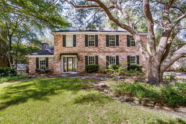 535 Raleigh Drive, Conroe, TX 77302 (MLS #87090837) :: The SOLD by George Team
