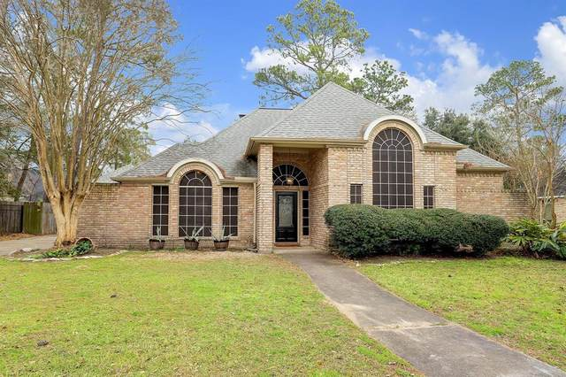 15622 Downford Drive, Tomball, TX 77377 (MLS #88394489) :: The Property Guys