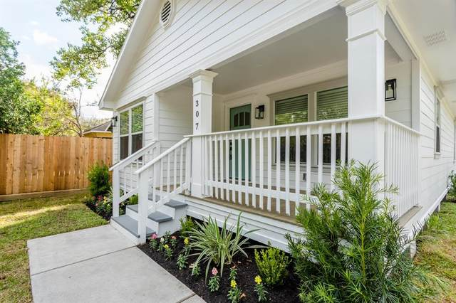 307 Northwood Street, Houston, TX 77009 (MLS #88480312) :: Connect Realty