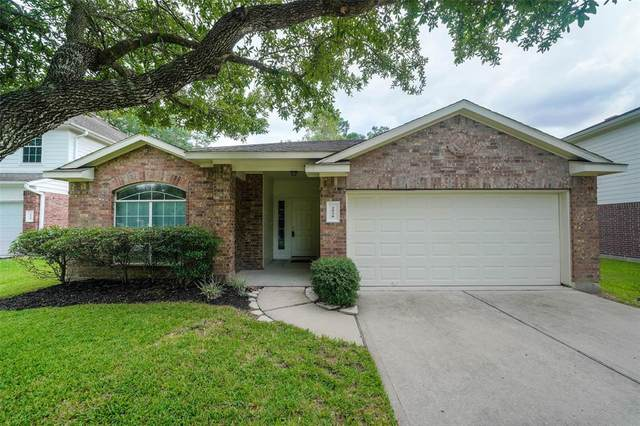 2526 Hidden Park Lane, Conroe, TX 77385 (MLS #89000705) :: The SOLD by George Team